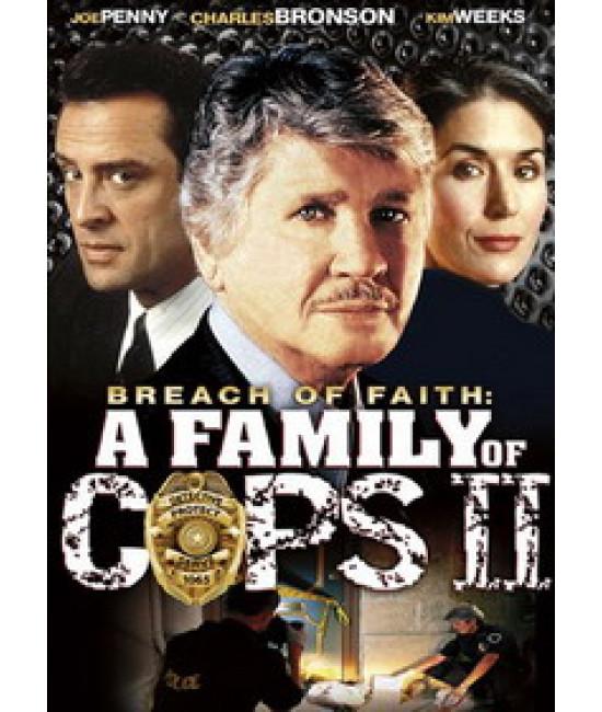 Семья полицейских 2: Причина для недоверия  [DVD]
