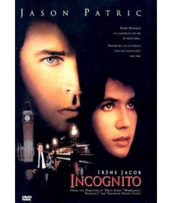 Инкогнито [DVD]