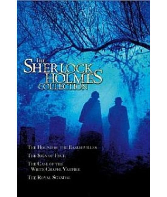 Шерлок Холмс и доктор Ватсон: Дело о вампире из Уайтчэпела [DVD]