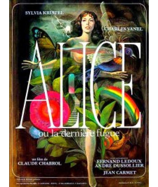 Алиса или последний побег [DVD]