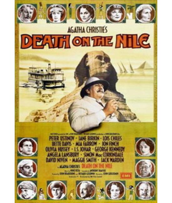 Смерть на Ниле (Роковое путешествие) [DVD]