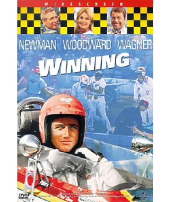 Победители [DVD]