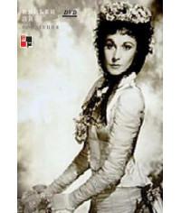 Коллекция Вивьен Ли: Анна Каренина. Переулок Святого Мартина. Трамвай «Желание» [DVD]