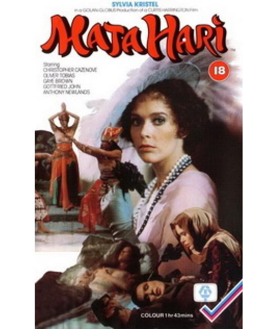Мата Хари [DVD]