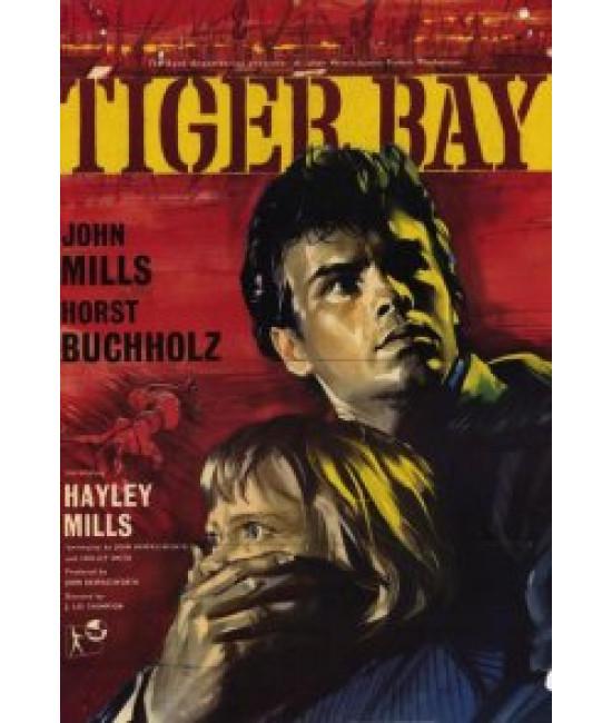Тигровая бухта [DVD]