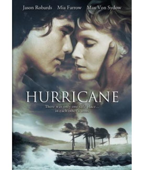 Ураган [DVD]