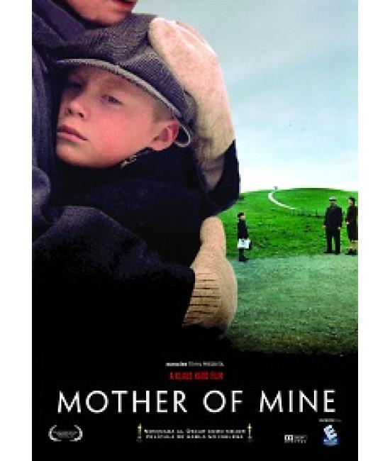 Моя лучшая мама [DVD]