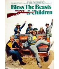 Благослови зверей и детей [DVD]