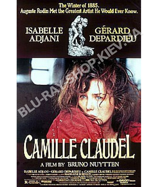 Камилла Клодель [DVD]