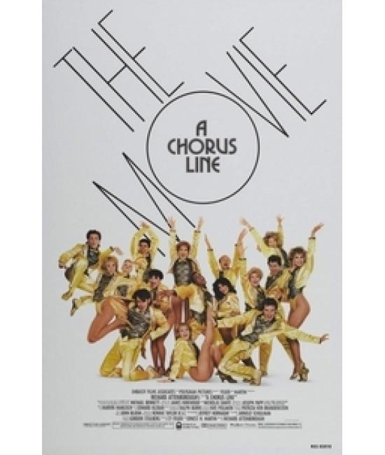 Кордебалет [DVD]