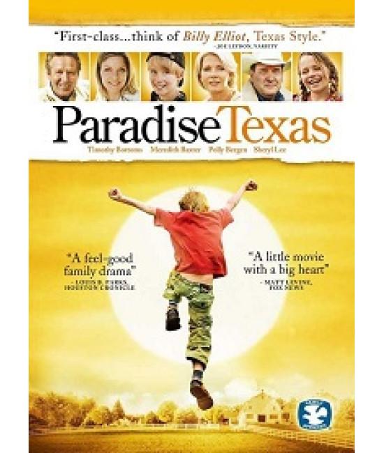 Дорога в рай [DVD]