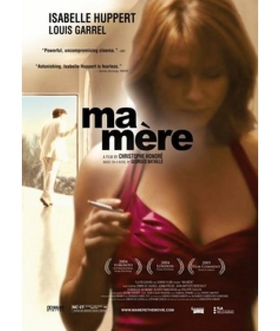 Моя мать [DVD]