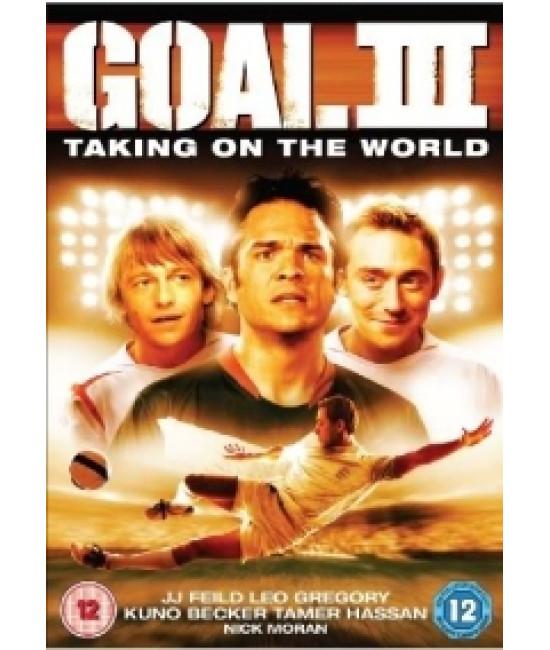 Гол 3 [DVD]