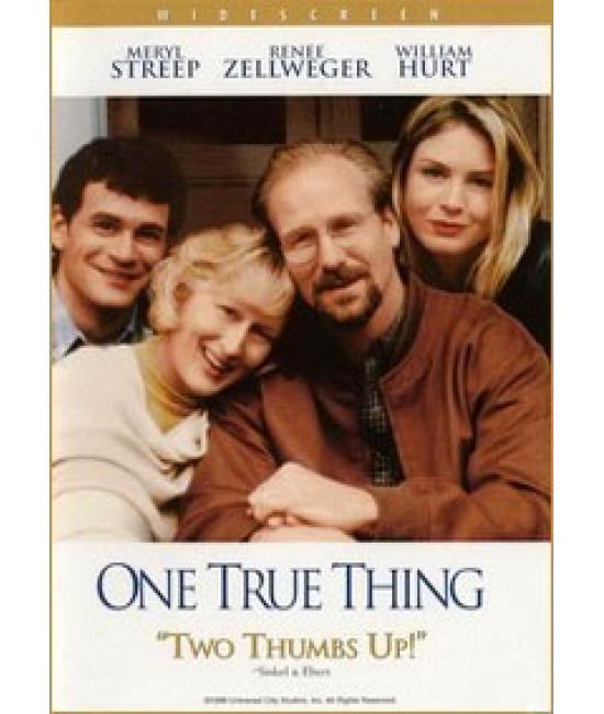 Истинные ценности [DVD]