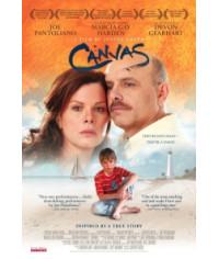 Холст (Парусина) [DVD]