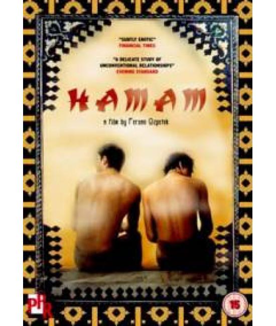 Турецкая баня [DVD]
