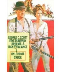 Оклахома, как она есть [DVD]