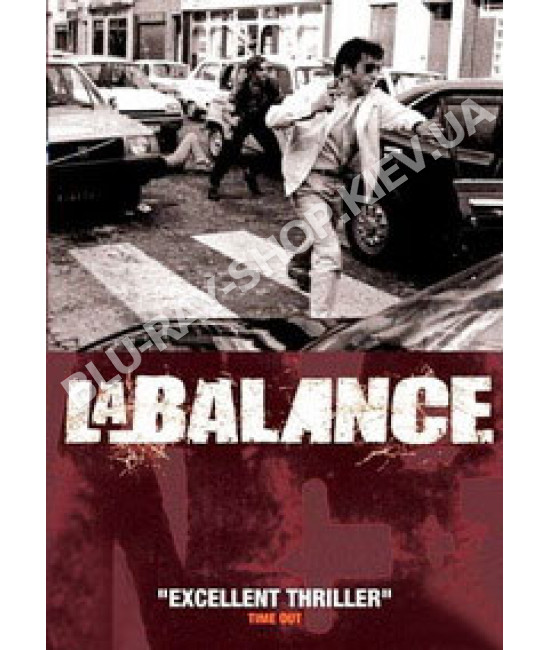 Доносчик (Баланс) [DVD]