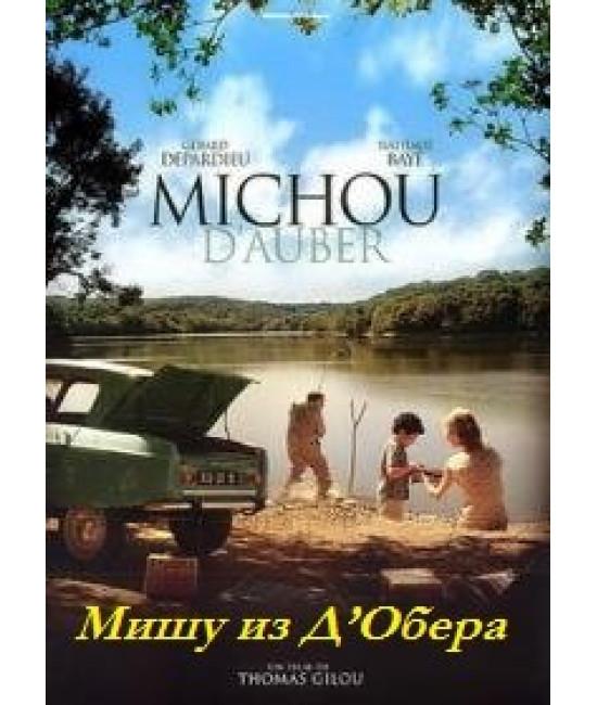 Мишу из Д'Обера [DVD]