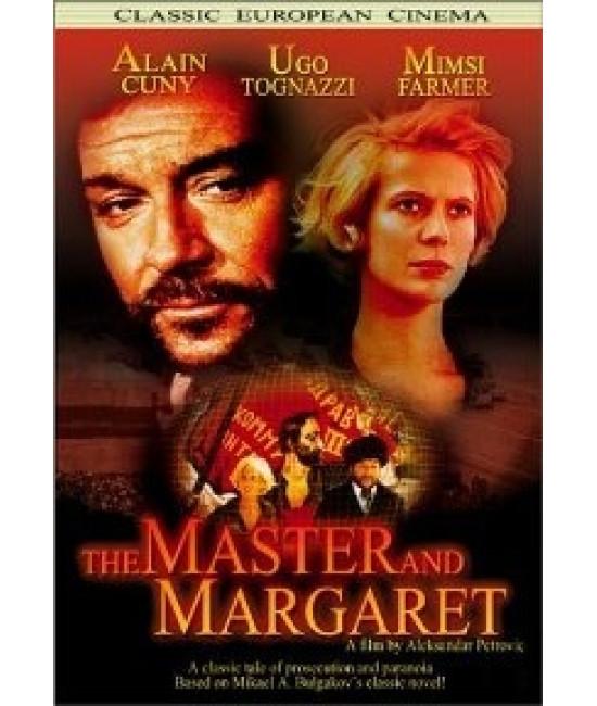 Мастер и Маргарита [DVD]