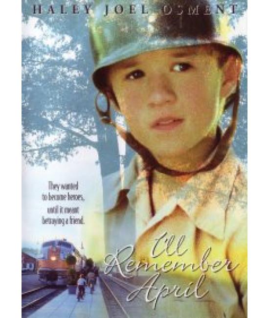Незабываемый Апрель (Я буду помнить Апрель) [DVD]