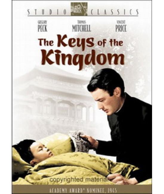 Ключи от царства небесного [DVD]