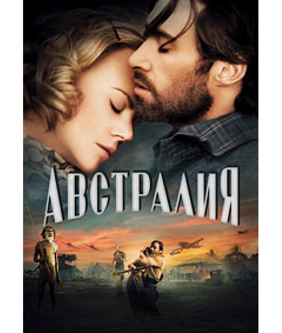 Австралия [DVD]