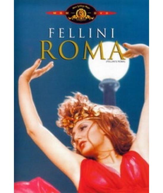 Рим [DVD]