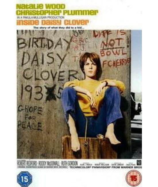 Внутренний мир Дэйзи Кловер [DVD]