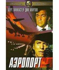 Аэропорт [DVD]