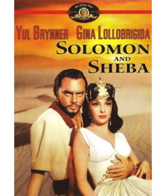 Соломон и Шеба (Соломон и царица Савская) [DVD]