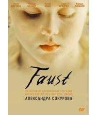 Фауст [DVD]