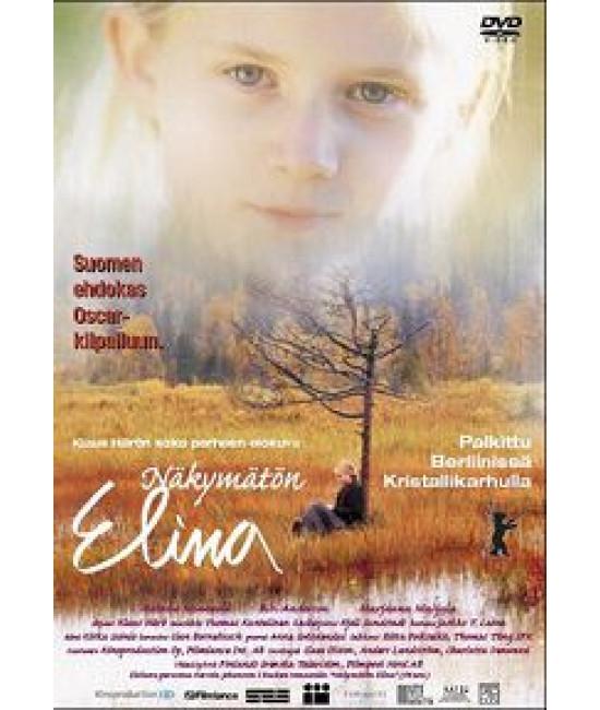 Элина - Словно меня и не было [DVD]