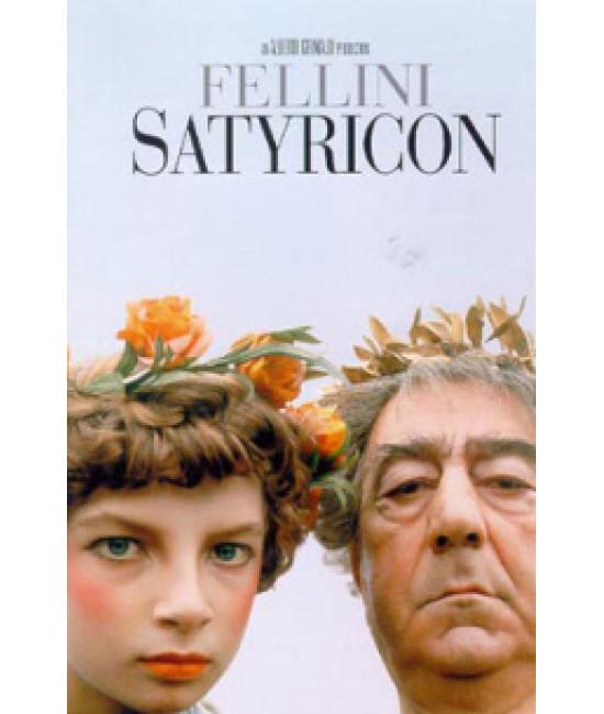 Сатирикон Феллини [DVD]