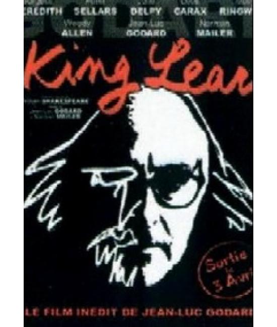 Король Лир [DVD]