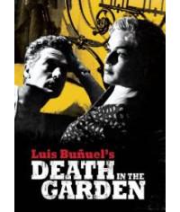 Смерть в этом саду [DVD]