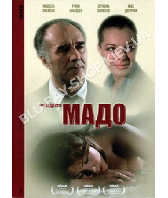 Мадо [DVD]