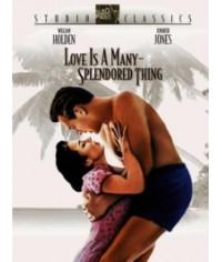 Любовь — самая великолепная вещь на свете [DVD]