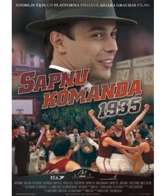 Команда мечты 1935 [DVD]