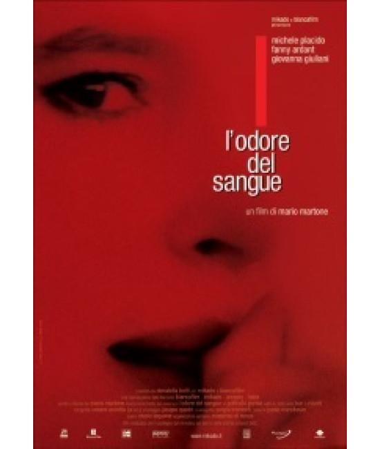 Вкус крови [DVD]