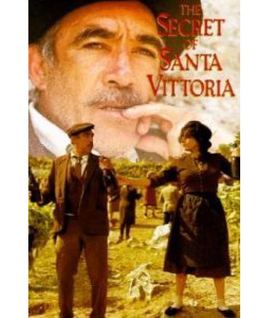 Тайна Санта-Виттории [DVD]