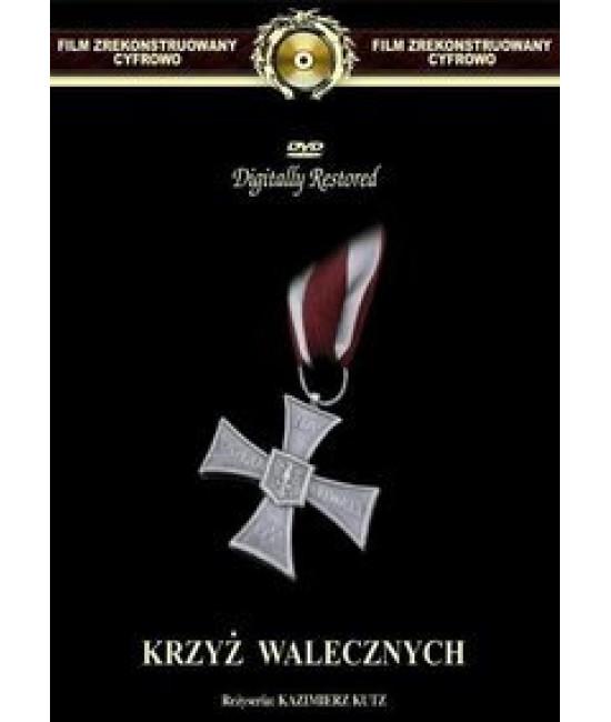 Крест за отвагу [DVD]