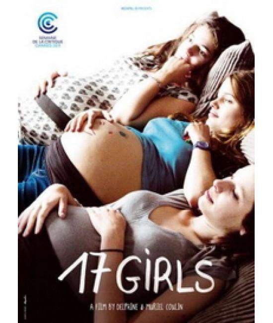 17 девушек (17 дочерей) [DVD]
