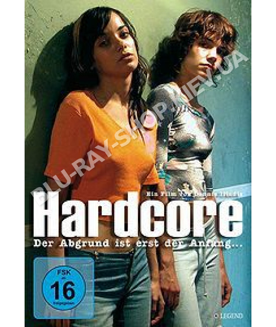Хардкор [DVD]