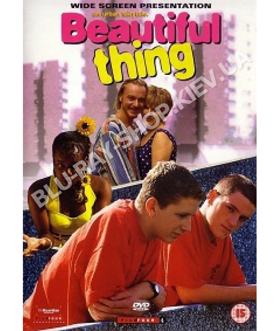 Красота [DVD]