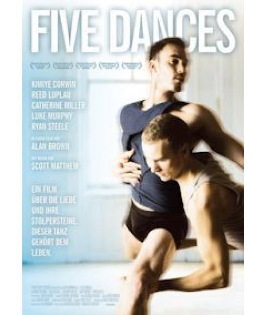 Пять танцев [DVD]