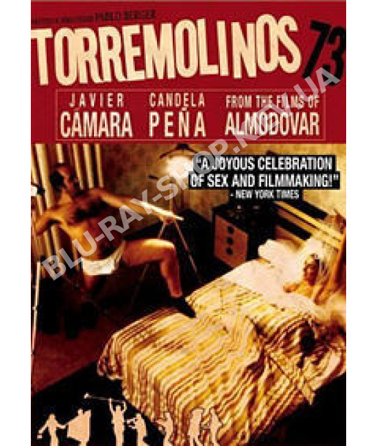 Торремолинос 73 [DVD]