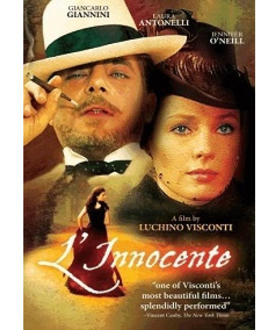 Невинный [DVD]
