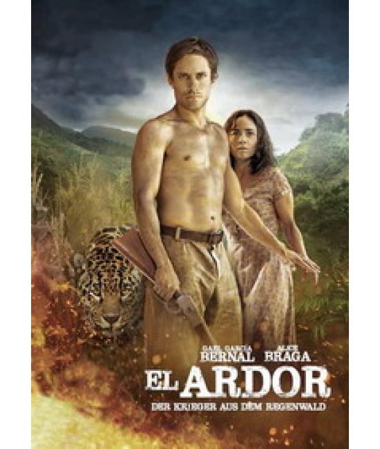 Хозяин джунглей [DVD]