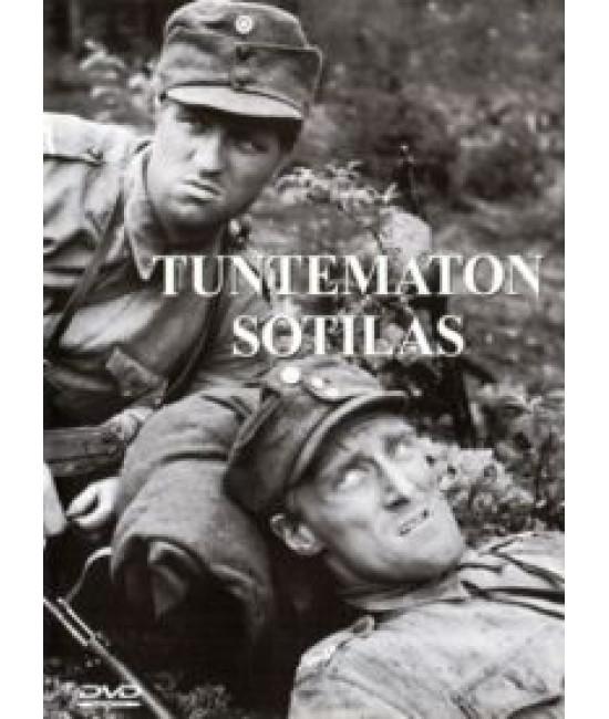 Неизвестный солдат [DVD]